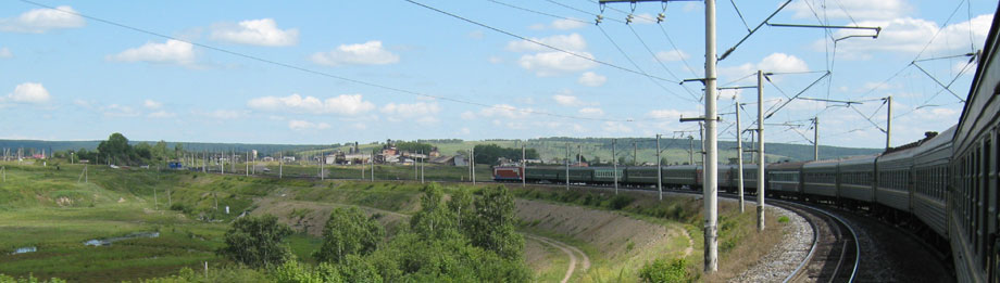 View from the Trans-Siberian Railway